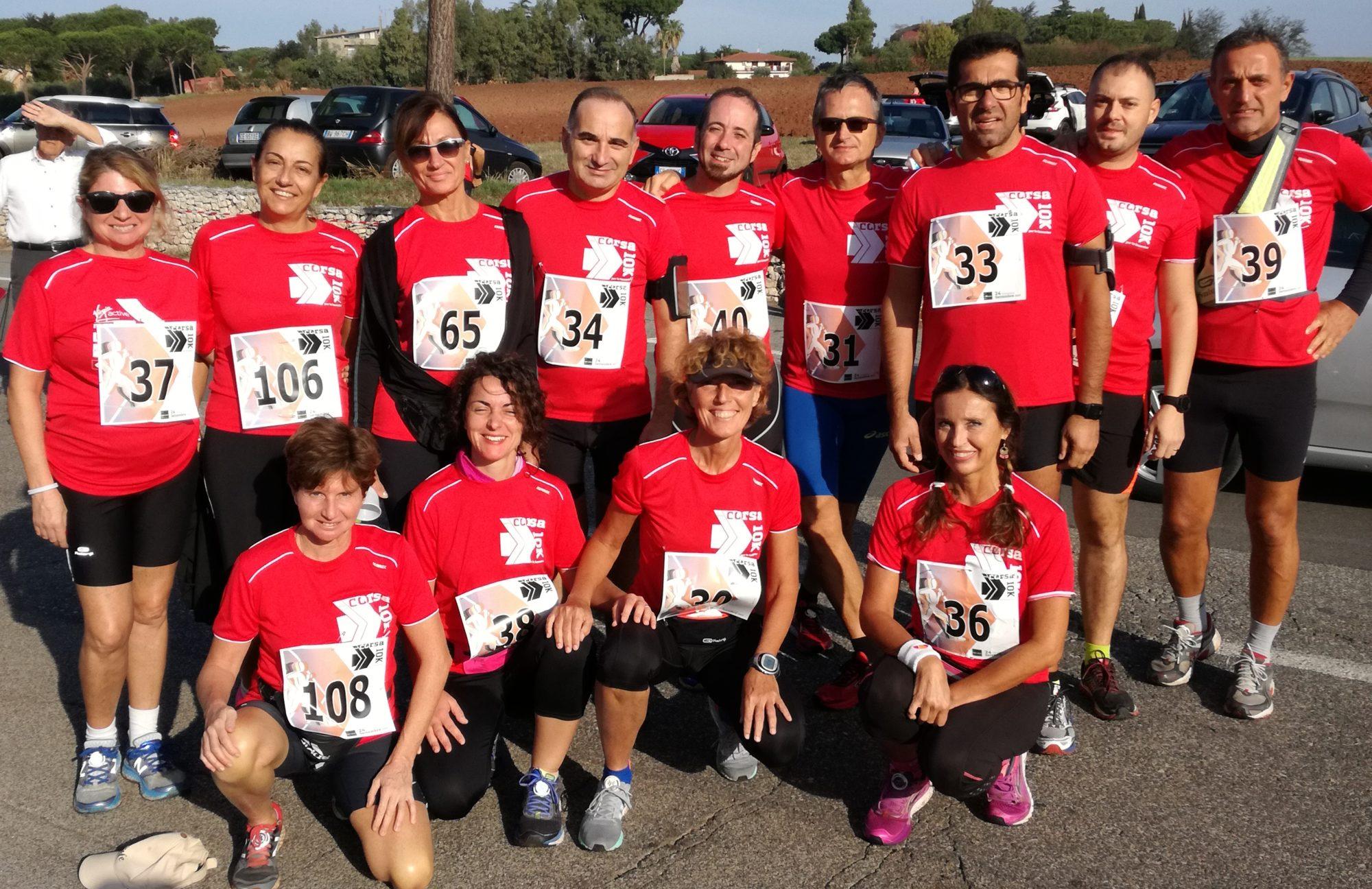 Sport Team Trigoria